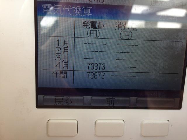 IMG 6273