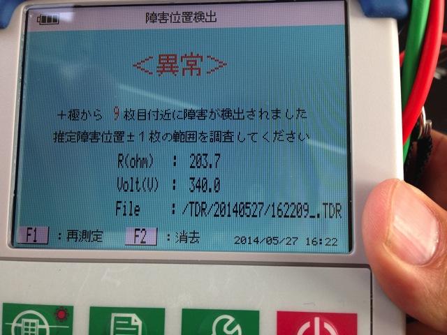 IMG 6981