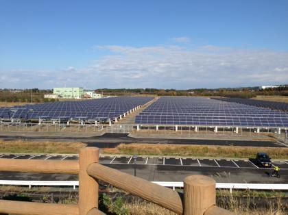 $太陽光発電所投資実行中!地球にも自分の懐にも優しい生き方を開拓する新エネルギーマニアの諸国漫遊記